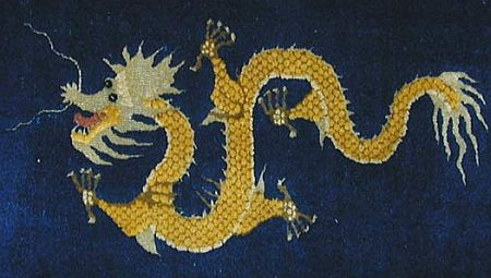 dragon1dragonall