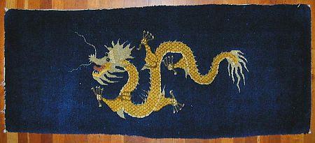 dragon1overall
